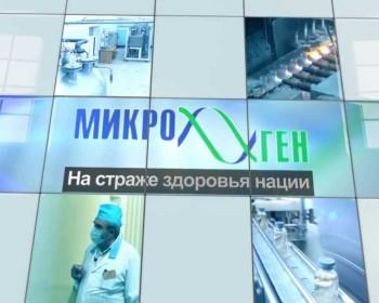 НПО «Микроген» передал в Крым более 1200 упаковок лекарств