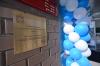 Изображение В Мытищах открылось новое отделение городской поликлиники №2