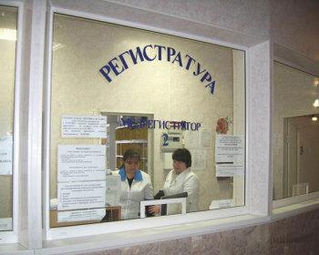 В конце 2015 года в Реутове возможно откроется новая поликлиника
