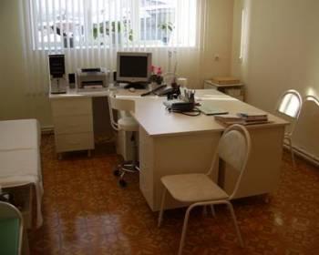 90 офисов врачей общей практики появятся в Подмосковье через два года