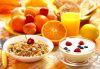 Изображение Вкусное утро: как выглядит идеальный завтрак?