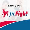 Изображение Акция Фитнес-клуб FitFight