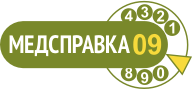 Каталог медицинских организаций Подмосковья
